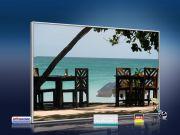 Infrarot Bildheizung 500 Watt 90x60 M10-SL Thailand